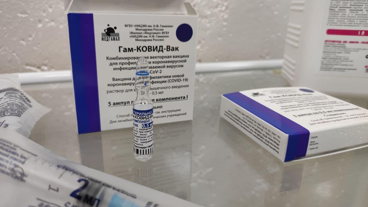 Более 18 тысяч доз вакцины «Спутник V» поступили в Волгоградскую область
